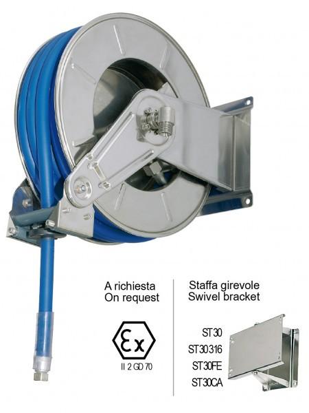 Инерционный барабан AV 3501
