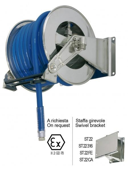 Инерционный барабан AV 1300 FE