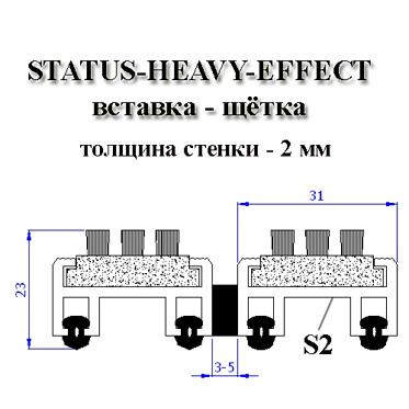 """Входное грязесборное покрытие """"Status-Heavy-Effect"""""""