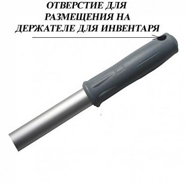 Ручка алюминиевая проф. Bol Equipment 140см.